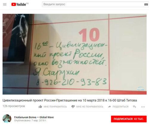 https://img-fotki.yandex.ru/get/767151/223316543.5d/0_1fb039_1637a01f_L.jpg