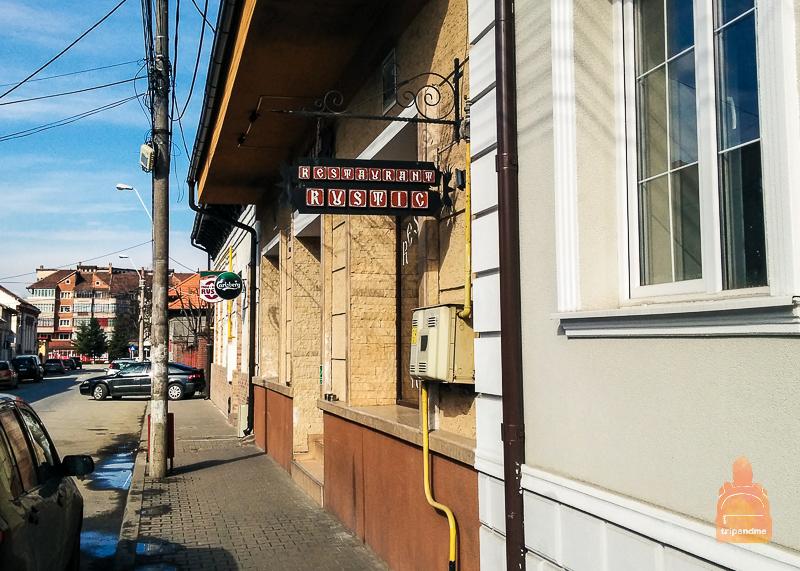 Ресторан Рустик