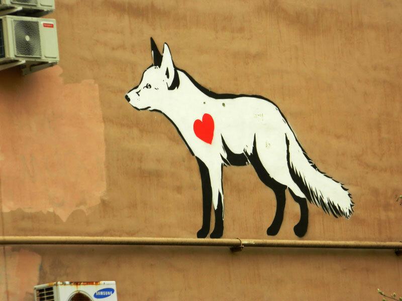 Влюблённый лис