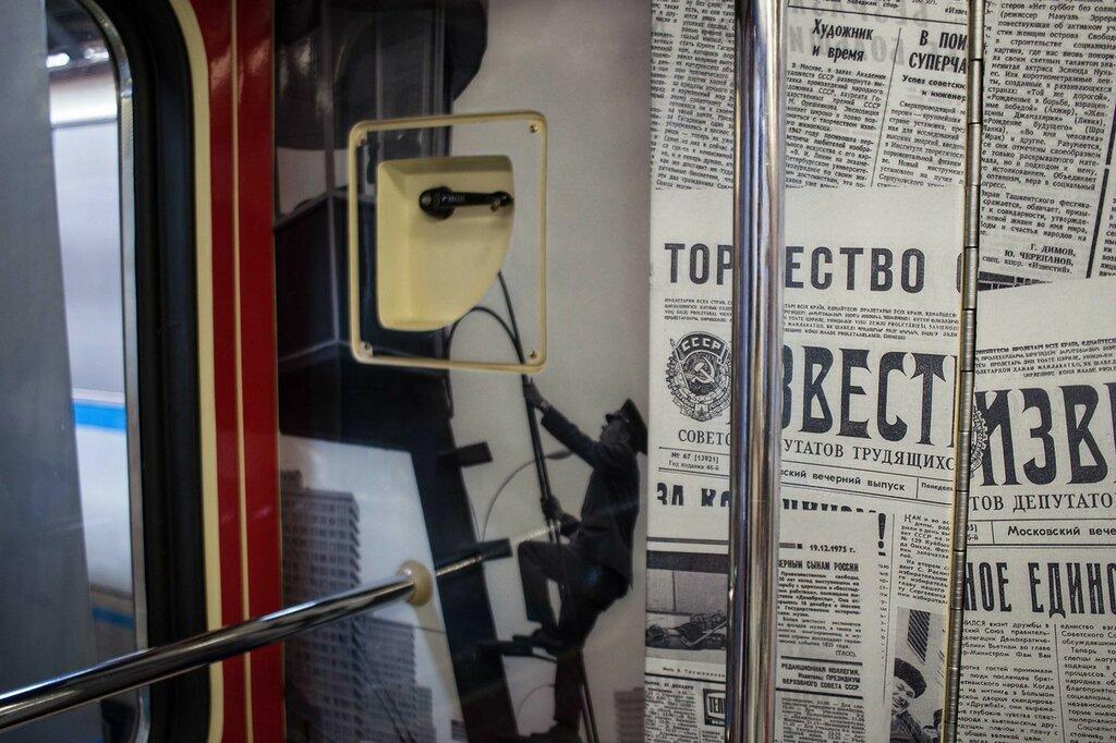 Тематический поезд-21.jpg