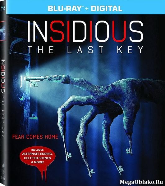 Астрал 4: Последний ключ / Insidious: The Last Key (2018/BDRip/HDRip)