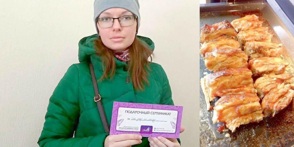 Победительница конкурса Инна Павлова