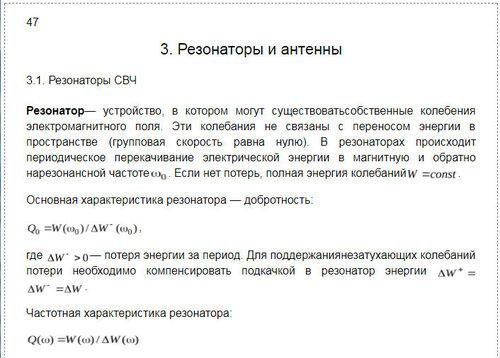 https://img-fotki.yandex.ru/get/767151/552097948.0/0_1b5cdb_1f4c87aa_L.jpg