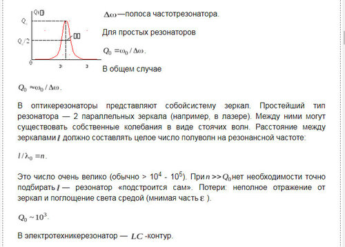 https://img-fotki.yandex.ru/get/767151/552097948.0/0_1b5cdc_77e2b61_L.jpg