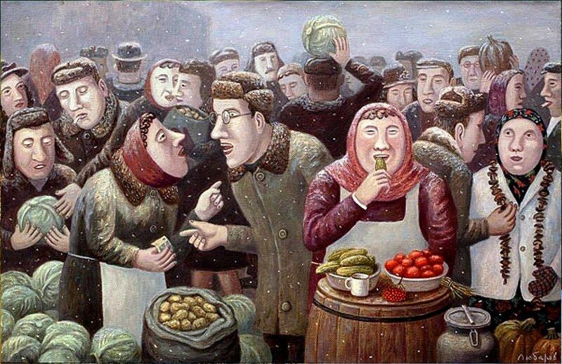 Зимний базар, 2008 год, художник Владимир Любаров.jpg