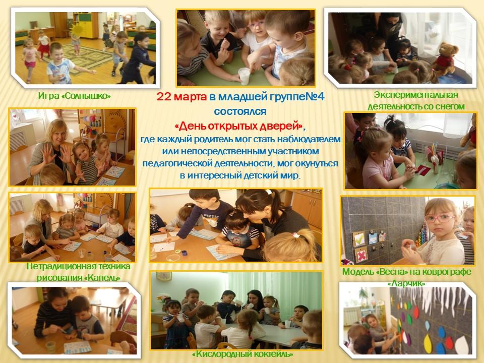 https://img-fotki.yandex.ru/get/767151/84718636.c6/0_29873a_a82c1877_orig