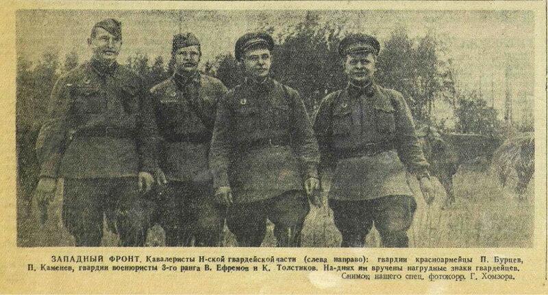 Красная звезда, 28 июля 1942 года
