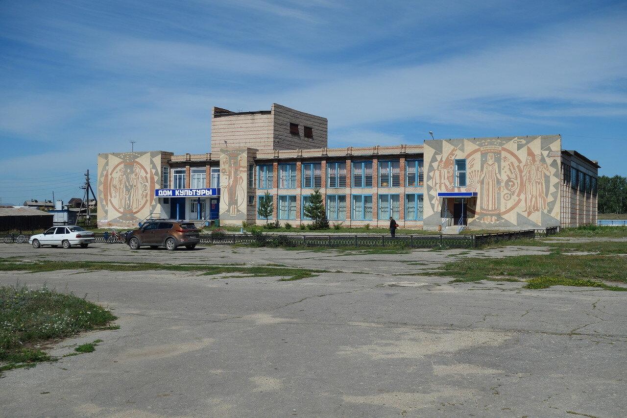 село Еленинка 74rus, ДК