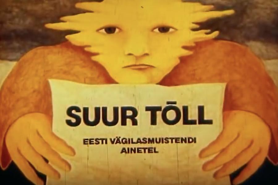 Страшный эстонский мультфильм, о котором вы не знали