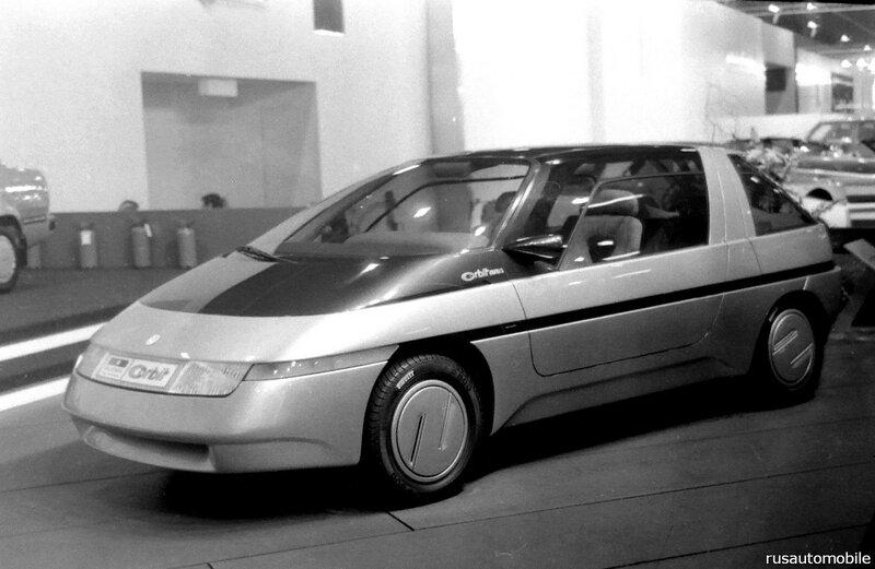 Туринский автосалон 1986 года
