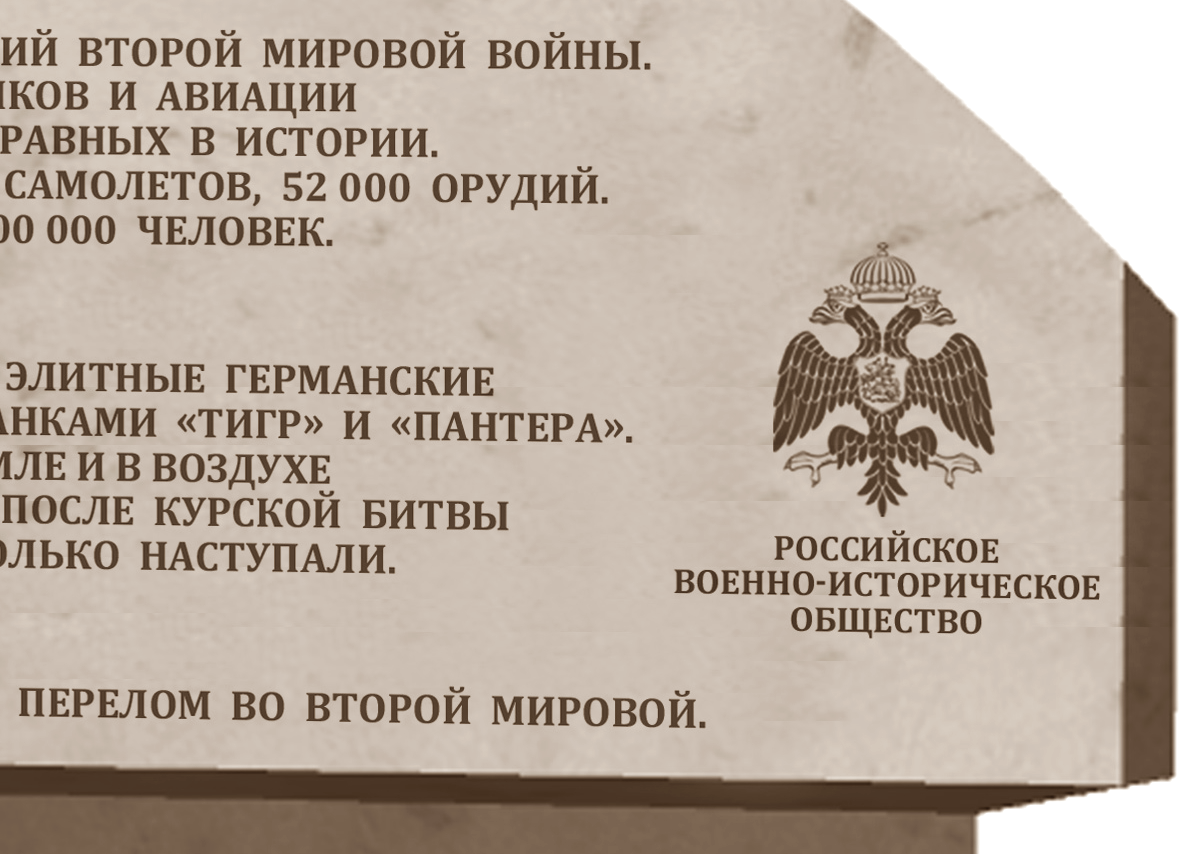 Памятники РВИО