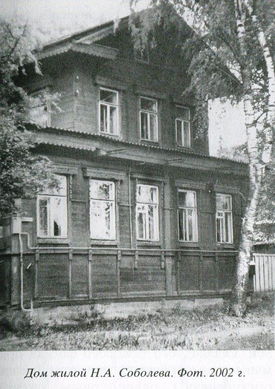 Тверской свод_2_219 (2).jpg