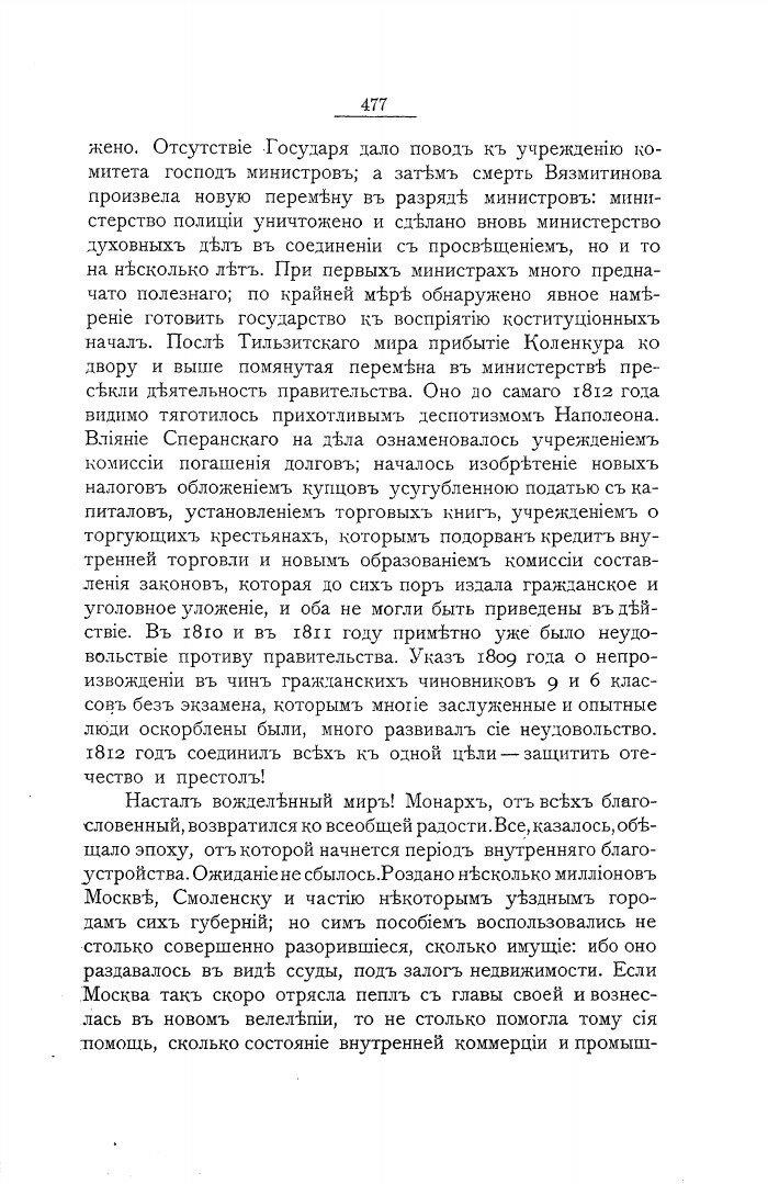 https://img-fotki.yandex.ru/get/767452/199368979.113/0_223915_f3c92d19_XXXL.jpg