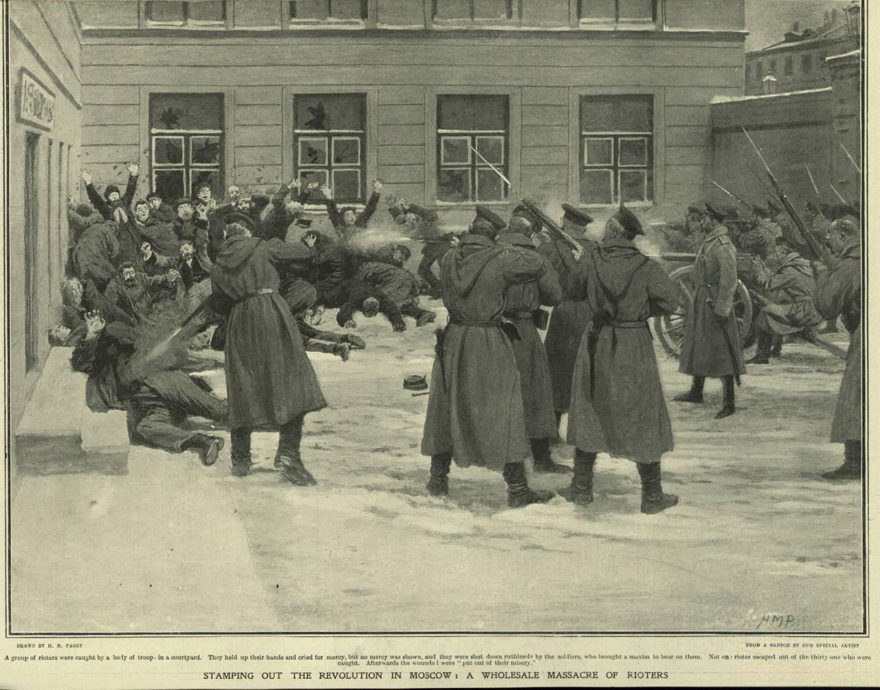 препятствует фотографии русских революционеров примеру