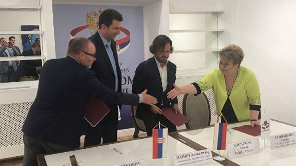 Минобразования Сербии подписало соглашение сдетским лагерем «Артек» воккупированном Крыму