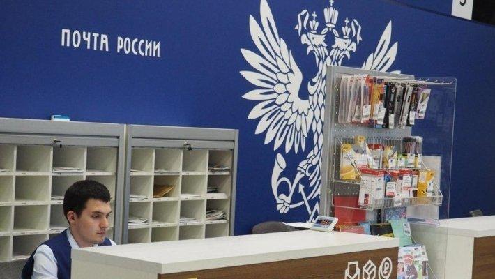 «Почта России» повысила зарплату 150 тысячам сотрудников