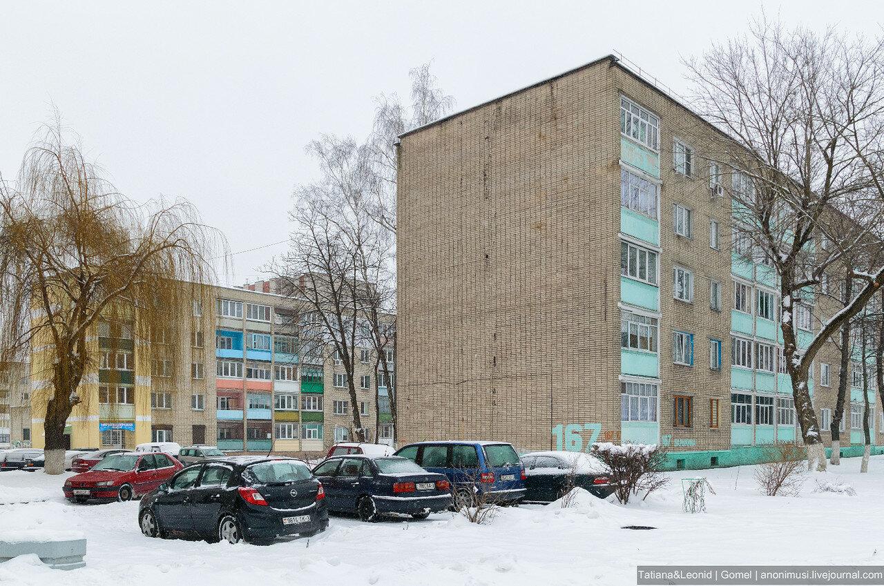 Улица Барыкина. Гомель