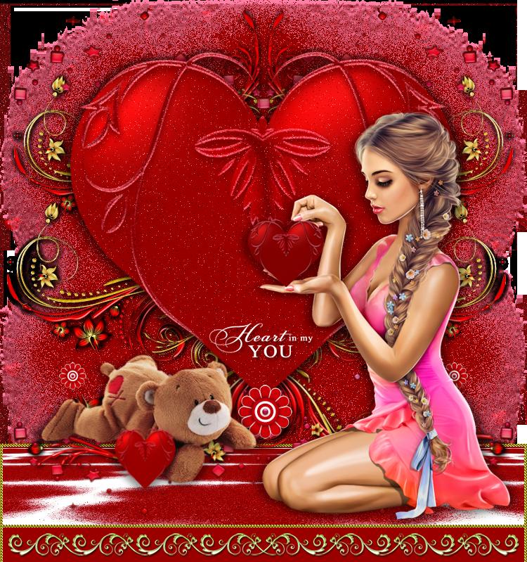 Анимационные картинки к святому валентину