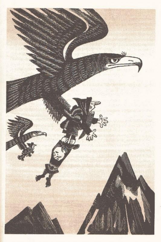 Иллюстрации первого советского издания «Хоббит, или Туда и обратно»