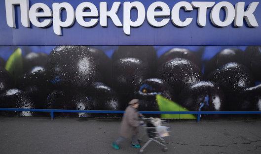 X5 Retail Group продаст московскую сеть «Перекресток-Экспресс»