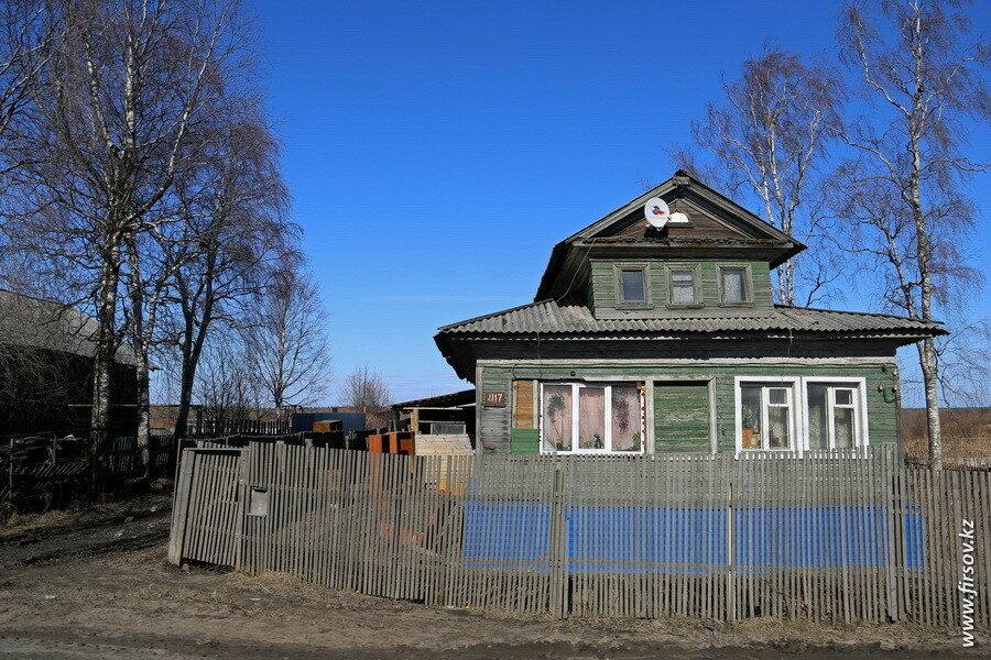 Arkhangelsk7.JPG