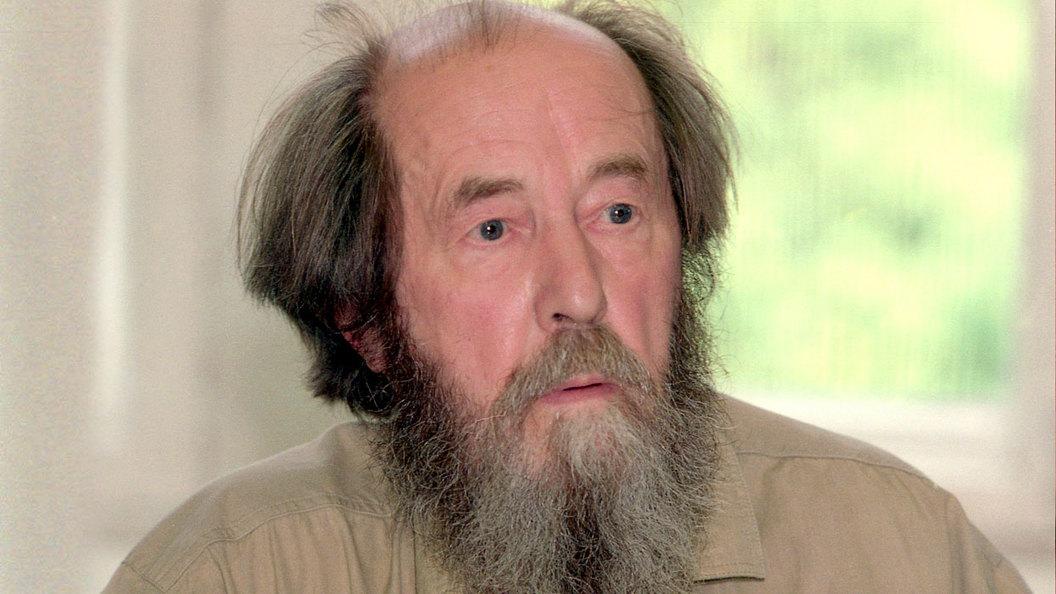 20180124_17-21-Мифы и правда о Солженицыне- Фамилия и отчество-pic1