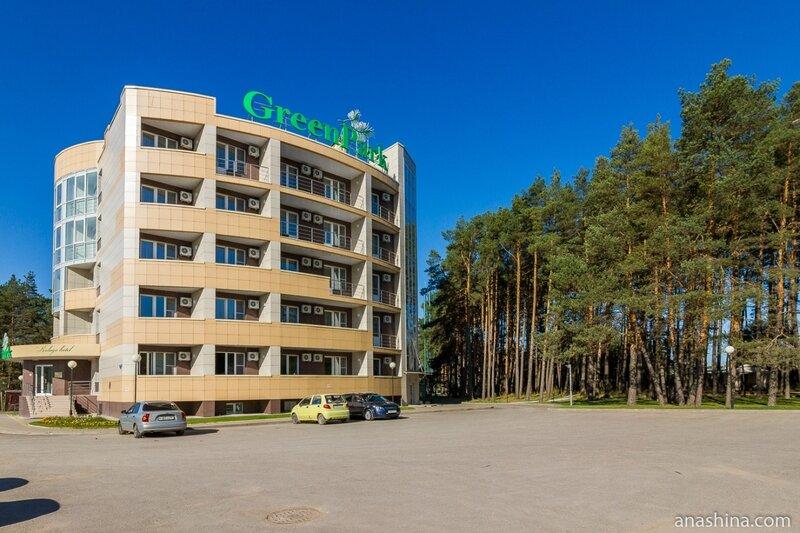 Отель Green Park в Калуге