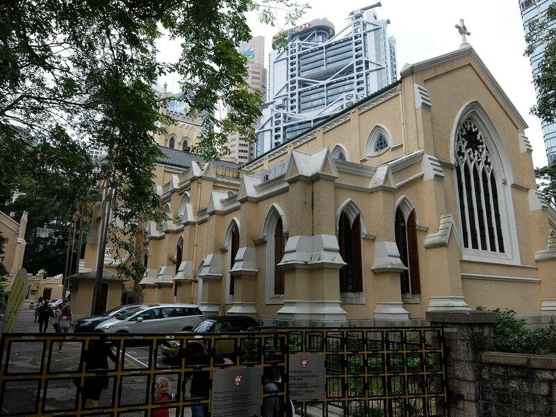 Гонконг - Католический храм