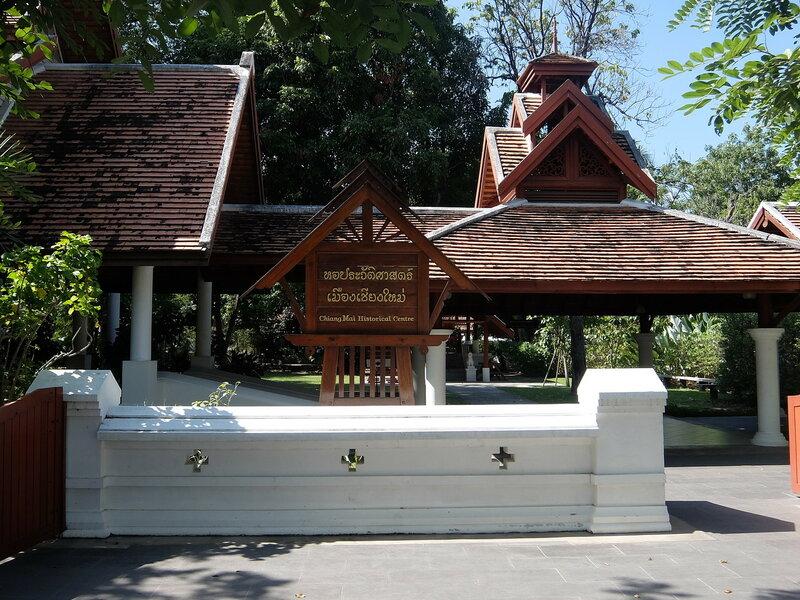 Чиангмай - Исторический центр