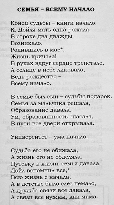 Романова_1_400.jpg