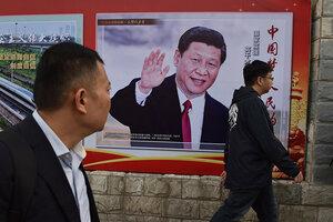 Офисы агентства Дальнего Востока по привлечению инвестиций будут открыты в Пекине, Харбине и Шанхае