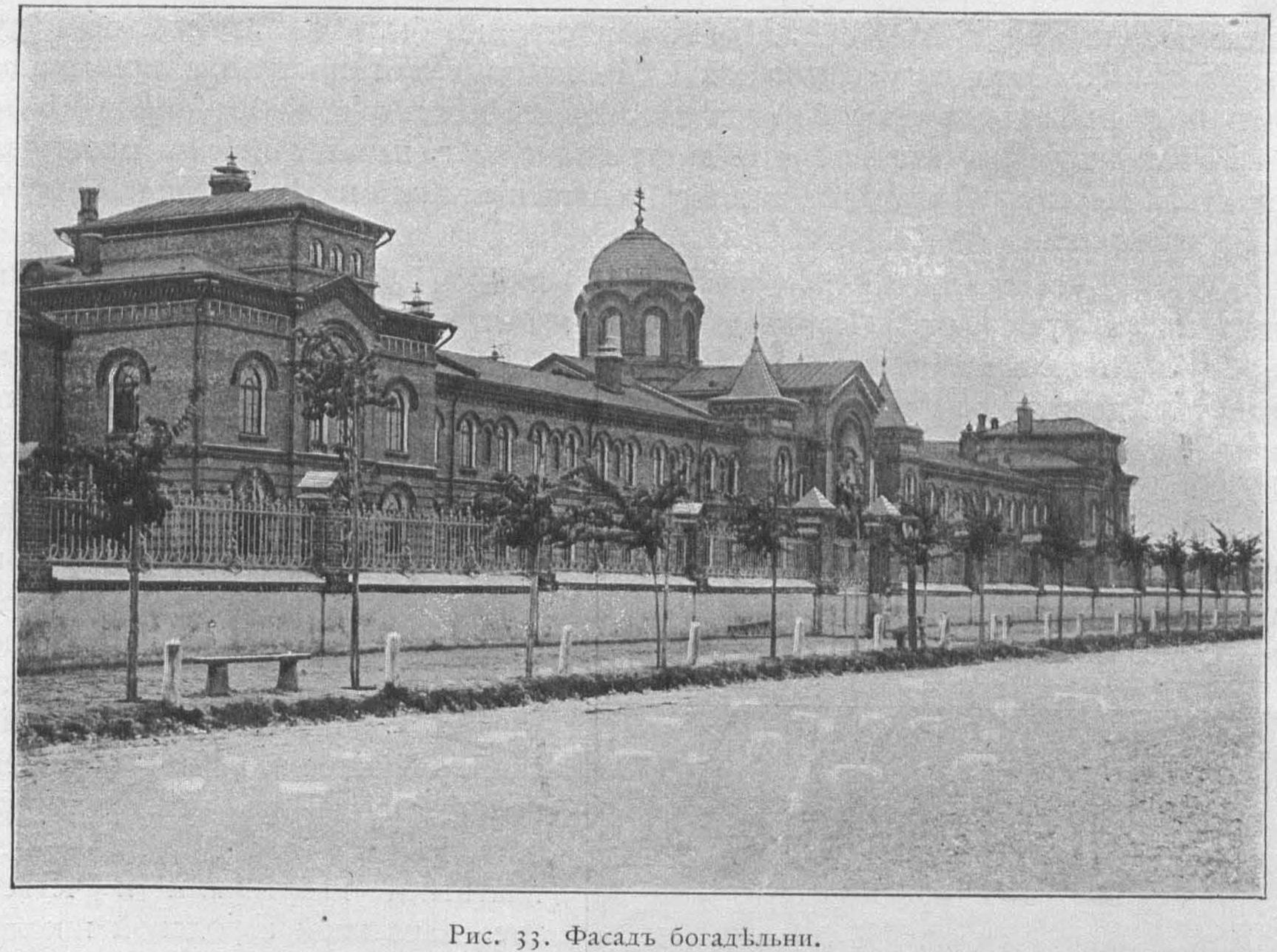 Дом призрения имени бр. Н., П., А. и А. Боевых. Фасад богадельни