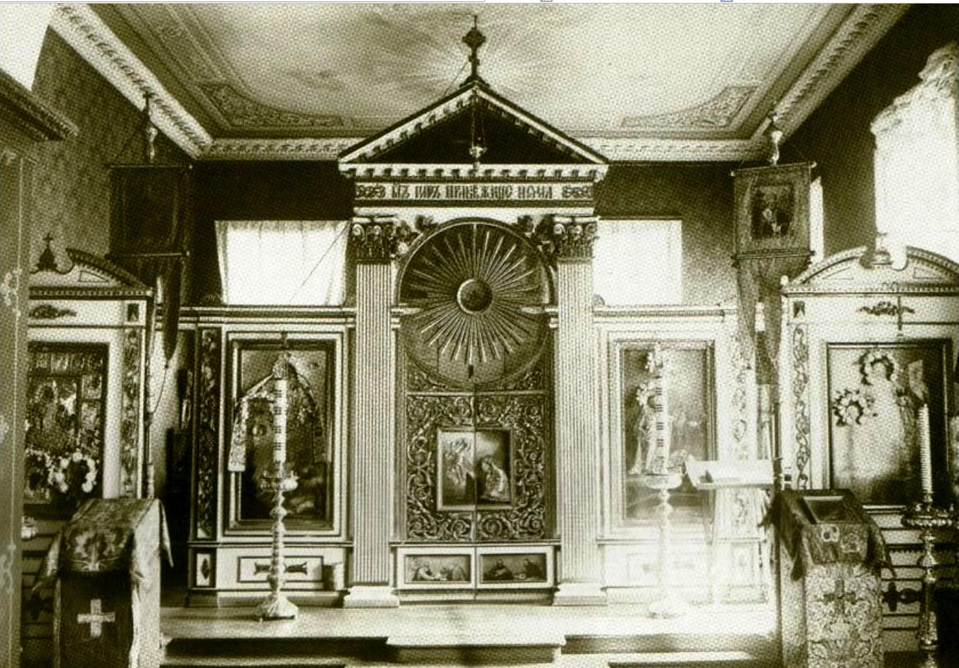 Иконостас клинической церкви Императорского Казанского университета. 1896