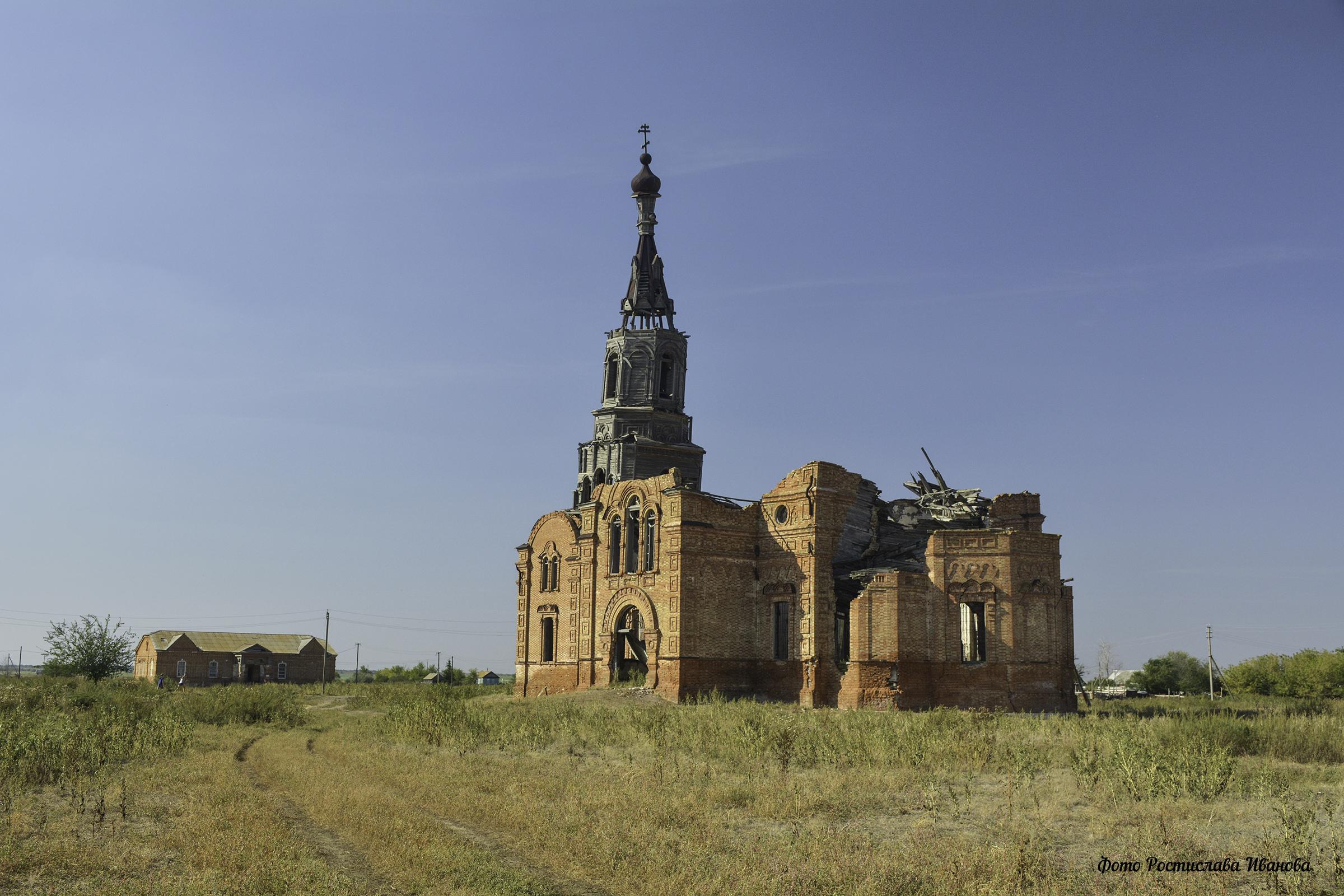 Заброшенный храм - село Логиновка