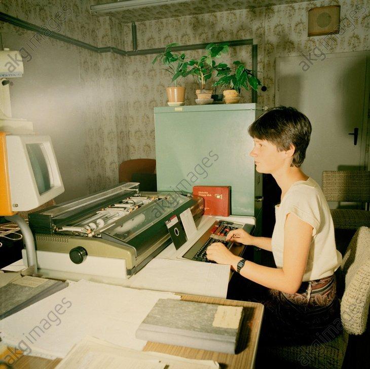 Computerarbeitsplatz Grцditz, DDR - -