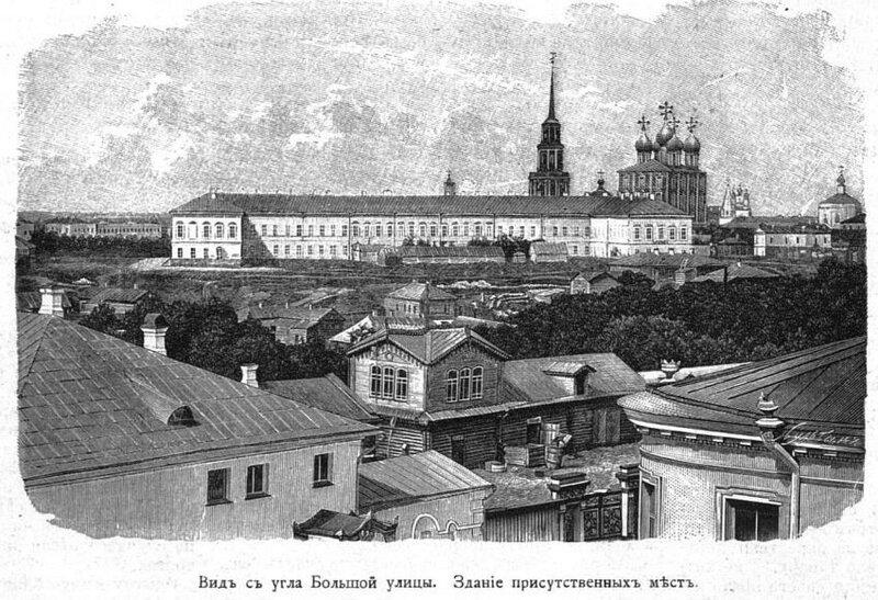 1895 Рязань. Рис. из журнала Всемирная Иллюстрация.jpg