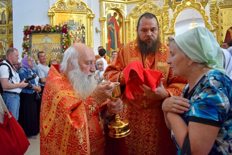 Памяти Белогорских преподобномучеников