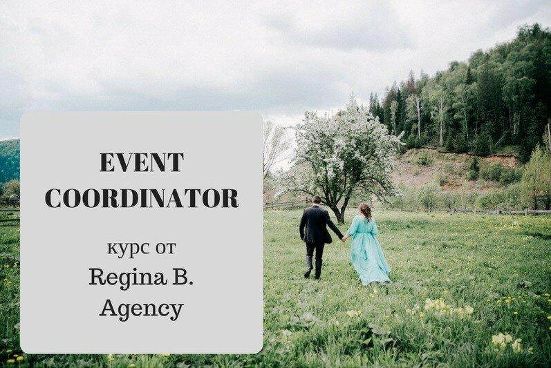 Event coordinator.jpg