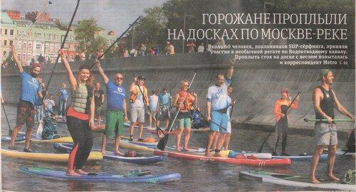 https://img-fotki.yandex.ru/get/767483/19411616.625/0_12f774_a6ec94fc_L.jpg