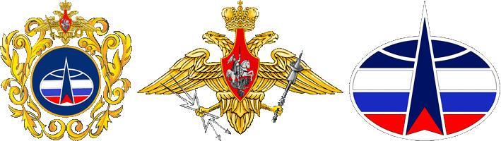 Космические войска России (атрибуты)
