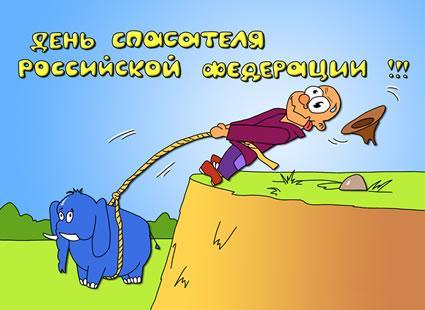 Открытки. С Днем гражданской обороны МЧС России. Поздравляю вас!