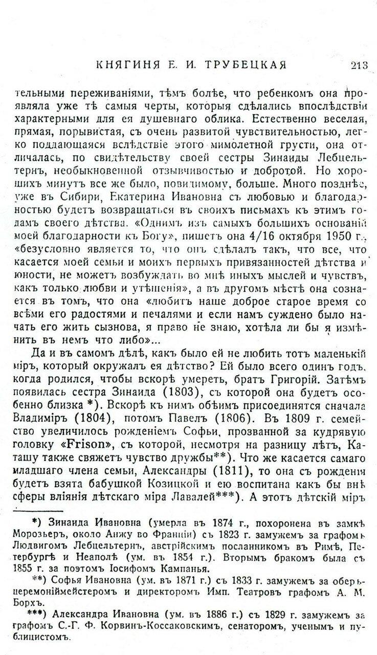 https://img-fotki.yandex.ru/get/767483/199368979.5f/0_201cb9_65d88f21_XXXL.jpg