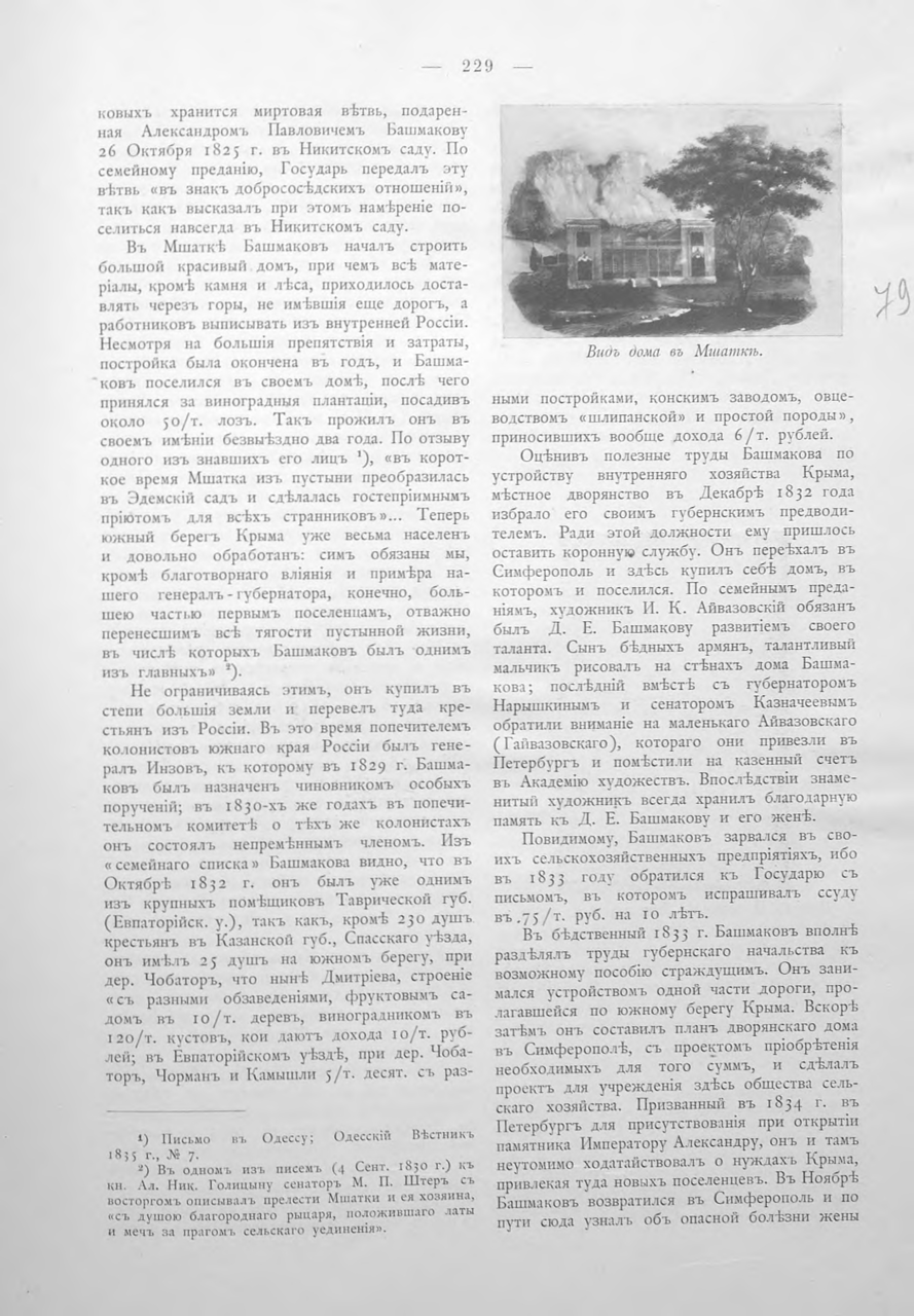 https://img-fotki.yandex.ru/get/767483/199368979.72/0_207981_68a75d72_XXXL.png
