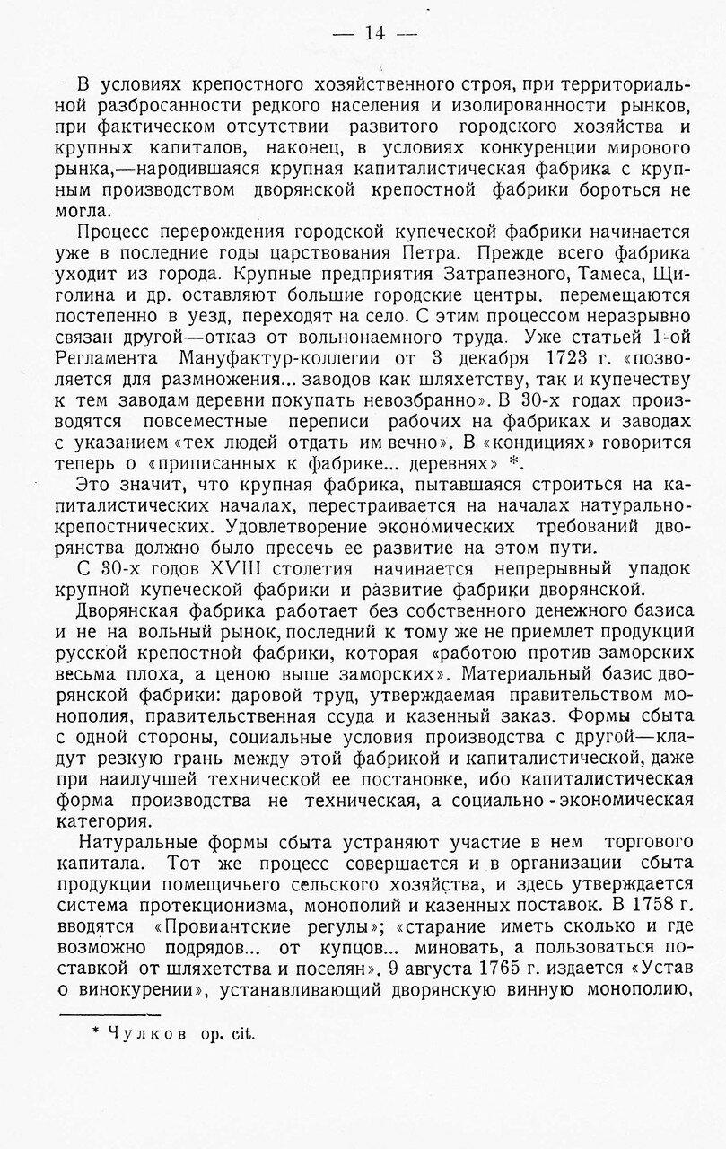 https://img-fotki.yandex.ru/get/767483/199368979.73/0_207ca6_b46a247a_XXXL.jpg