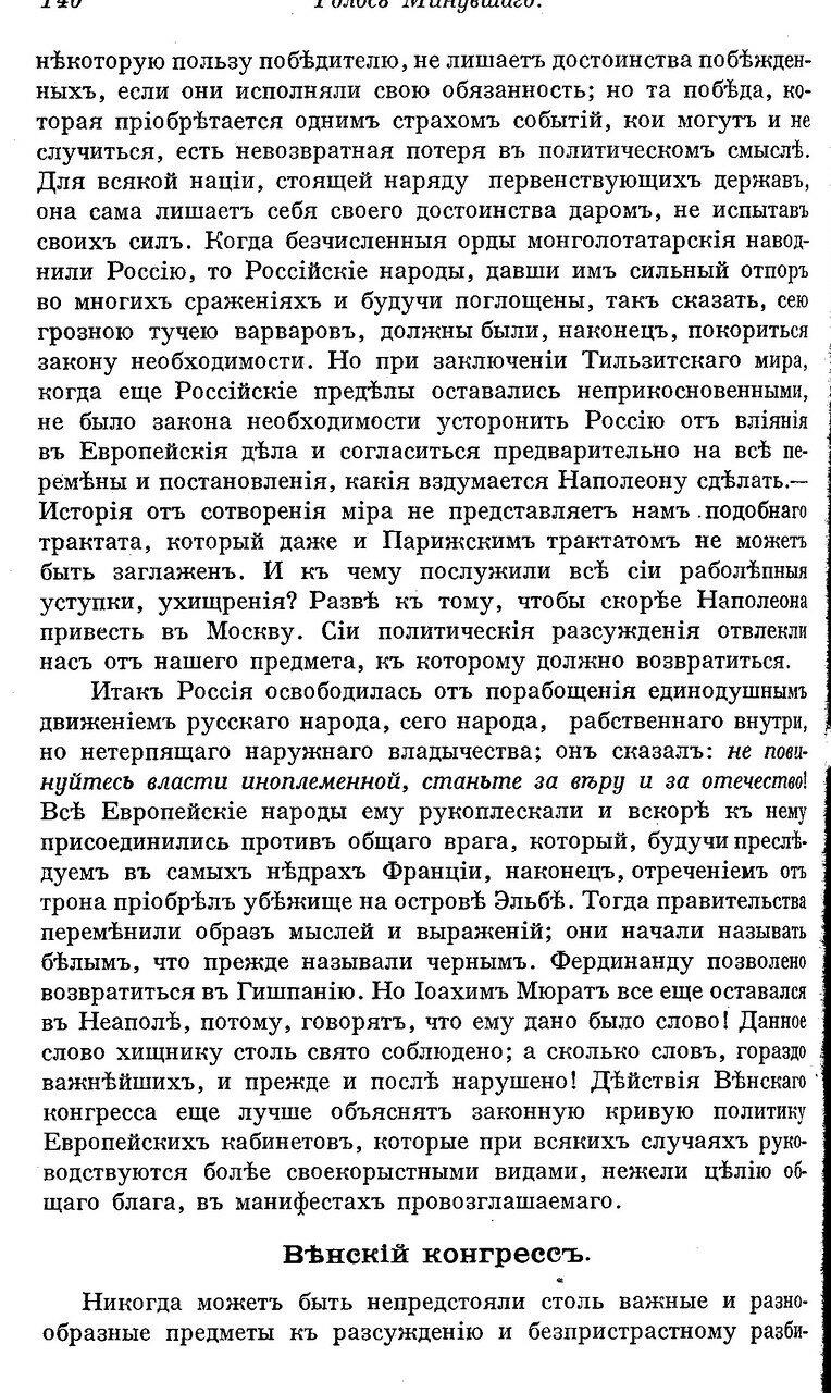 https://img-fotki.yandex.ru/get/767483/199368979.e9/0_220640_949f10d3_XXXL.jpg