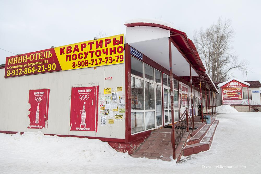 Курительные смеси Опт Новосибирск музыка группа спайсе