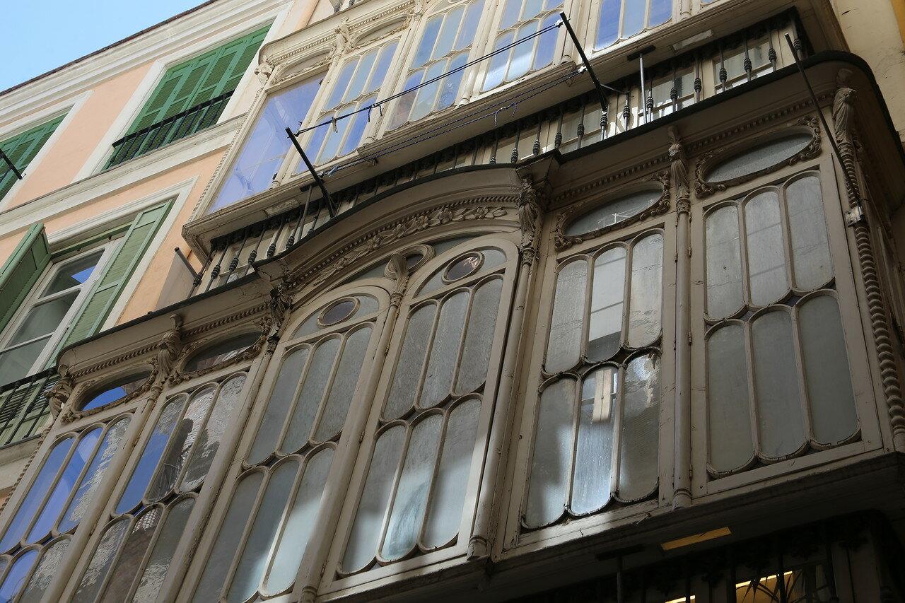 Малага. Улица Сан-Хуан (Calle San Juan)