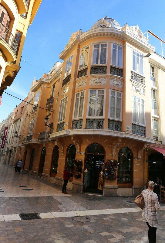 Малага. Улица Гранада (Calle Granada)