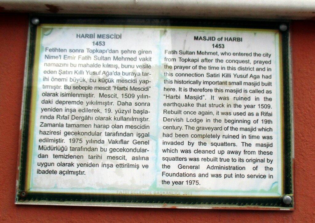 Istanbul. Mosque Harbi (Harbi Mescidi)
