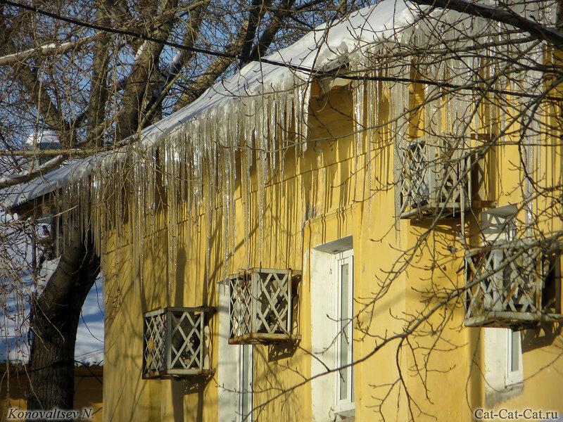 Сосульки, зима 2018